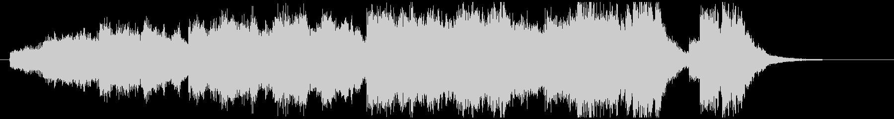 現代的 交響曲 広い 壮大 ほのぼ...の未再生の波形