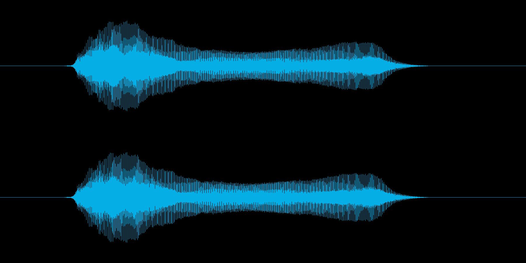 やー! の再生済みの波形