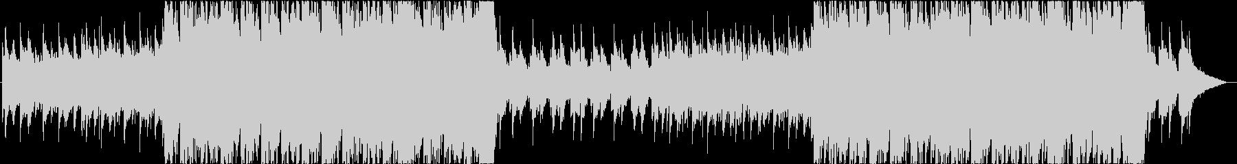 ピアノドキュメンタリートラックの未再生の波形
