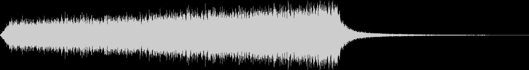CINEMATIC RISER_23の未再生の波形
