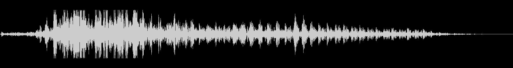 ガァゥフゥの未再生の波形