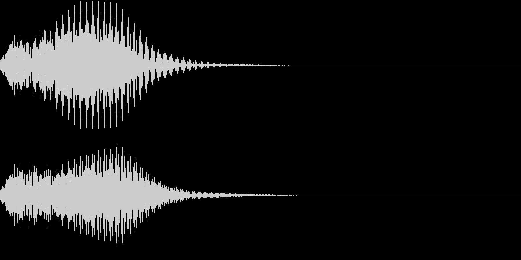 キュイン 光 ピカーン フラッシュ 08の未再生の波形
