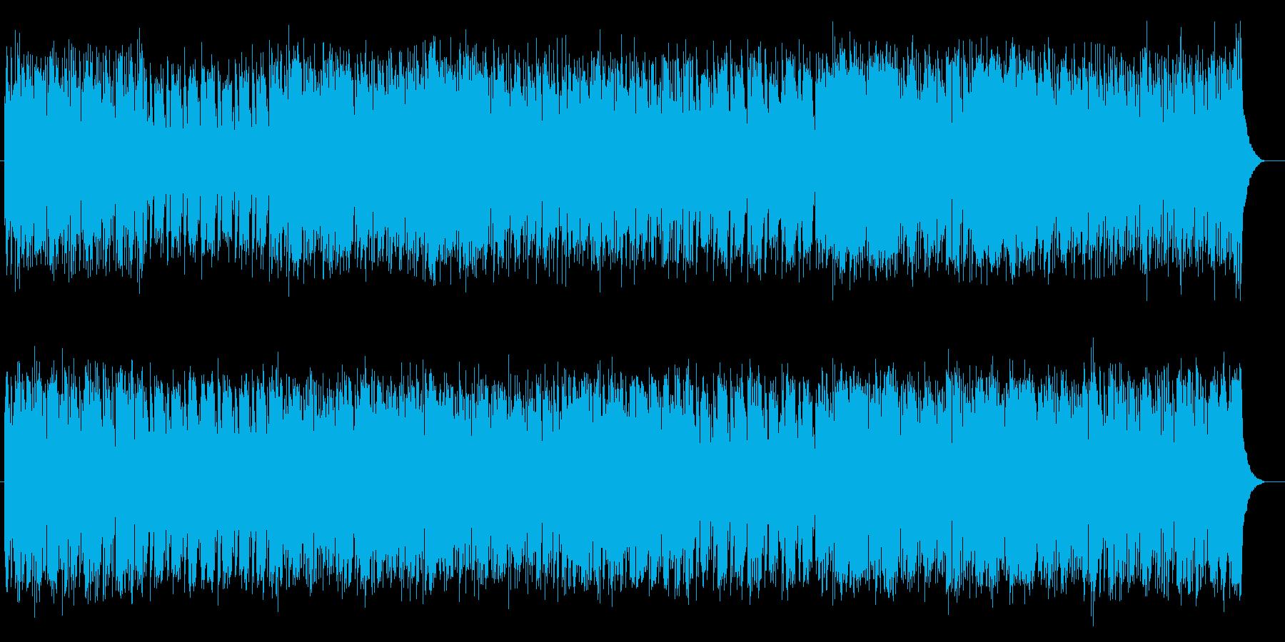 老若男女問わずに楽しめる曲の再生済みの波形