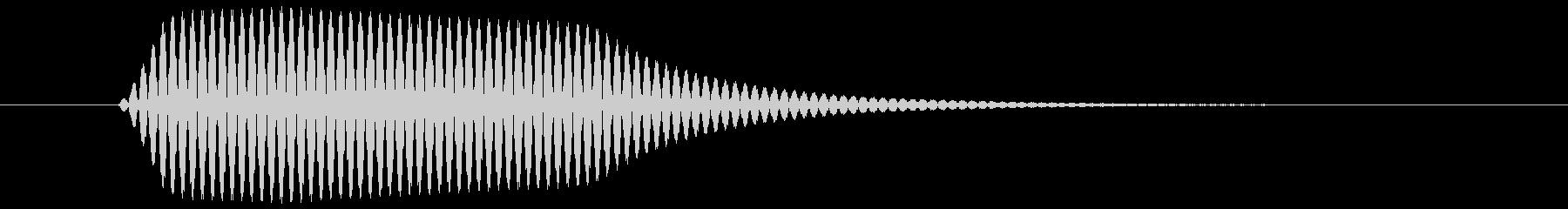短いボタン音です。の未再生の波形