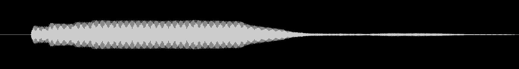 システム音05の未再生の波形