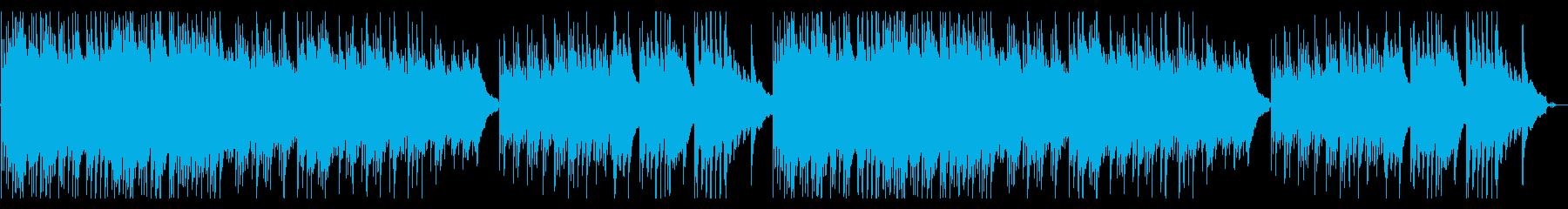 優しいピアノソロの再生済みの波形