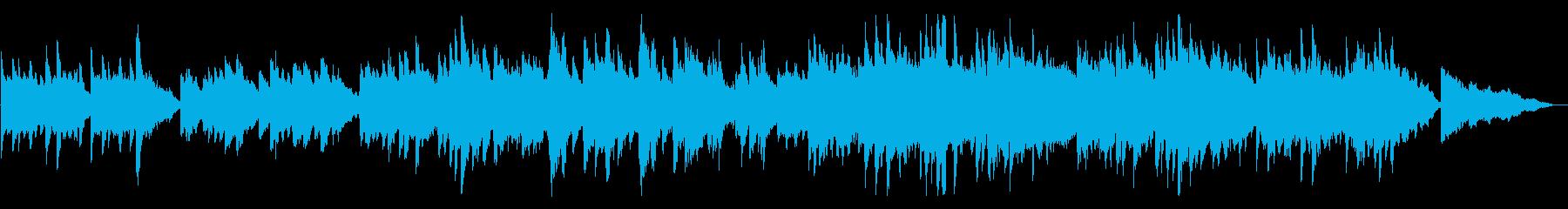 ストリングスが切なく響くピアノのバラードの再生済みの波形