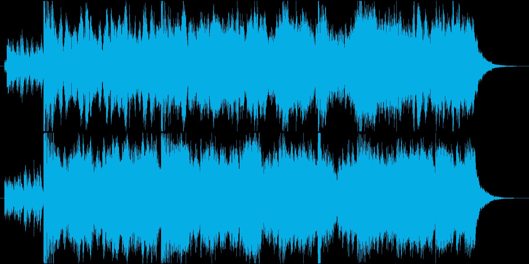 シリアスなドキュメンタリー番組風のBGMの再生済みの波形