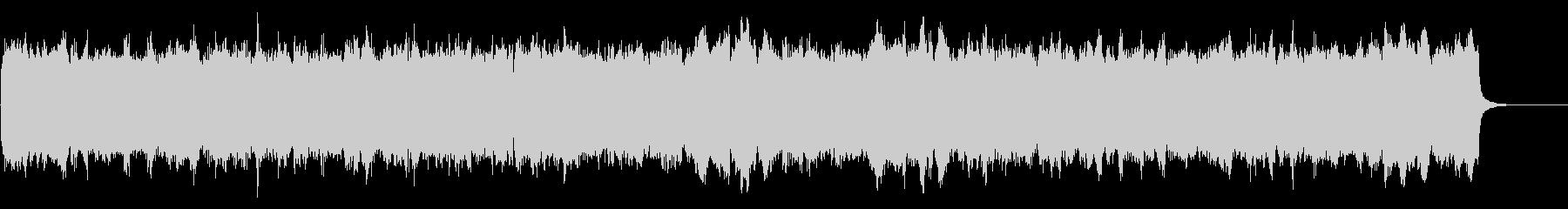 柔らかで優しいブライダルのオルガン曲の未再生の波形