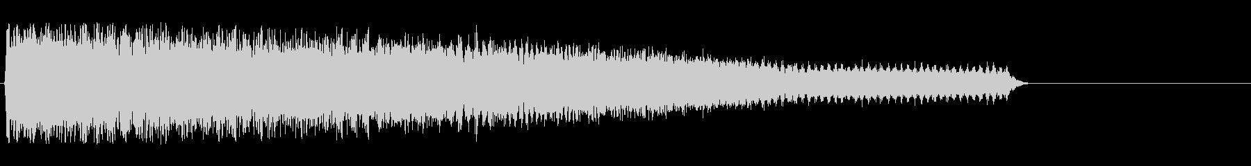 ギュルルルゥゥゥゥン↑(レーザー、溜め)の未再生の波形