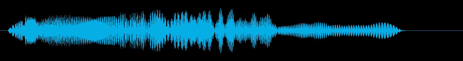 ピューン(鋭い発射音)の再生済みの波形