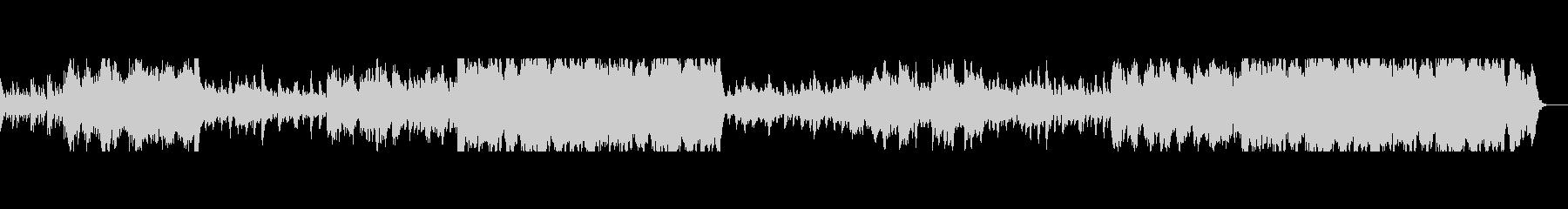 鉄琴中心の優しく温かいヒーリングオケの未再生の波形