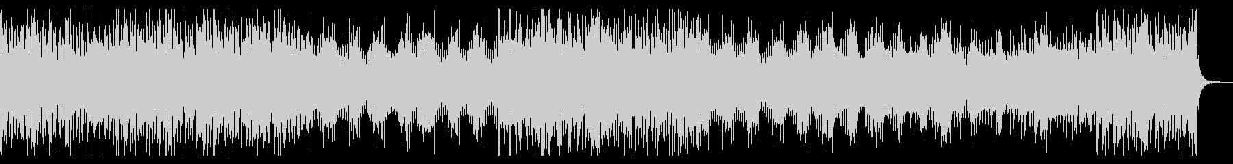 ベース主導のシリアスでダークな曲の未再生の波形