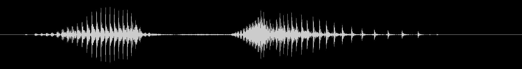 replayの未再生の波形