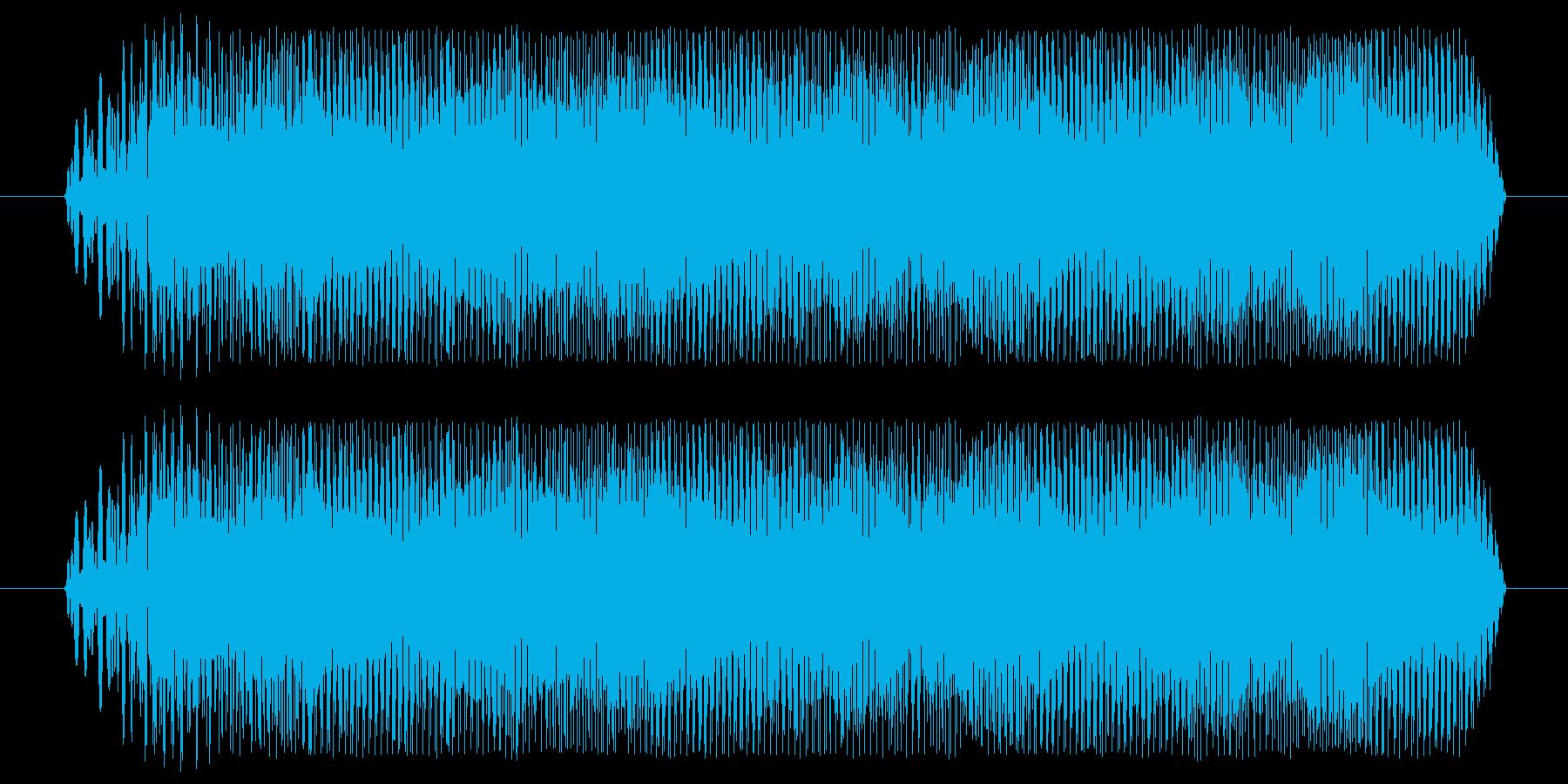 ヴィーーーームの再生済みの波形