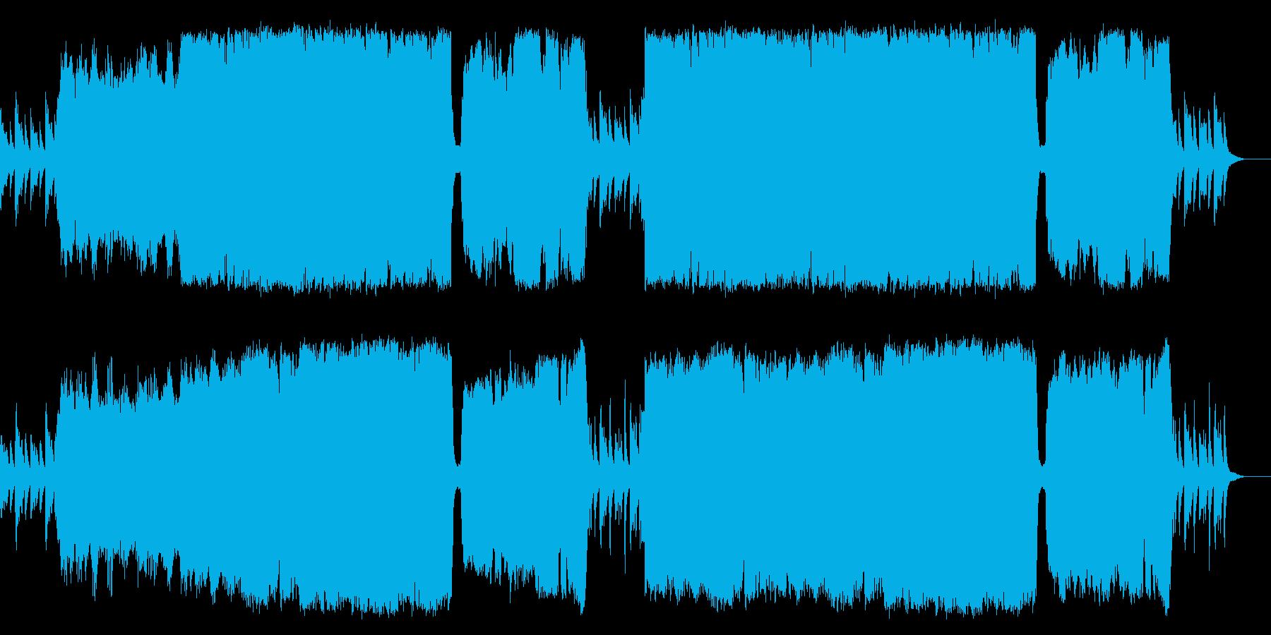 エンディングにぴったりの壮大オーケストラの再生済みの波形