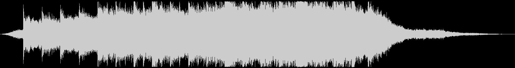 明るく感動的なロックの未再生の波形