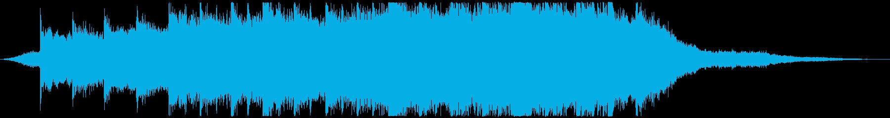 明るく感動的なロックの再生済みの波形