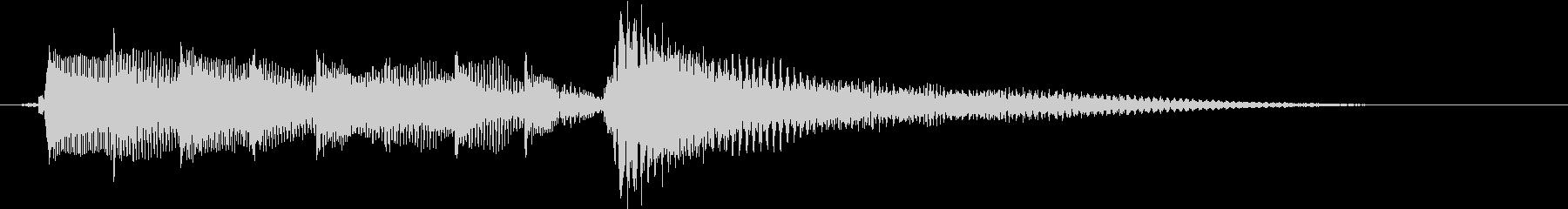 ゴスペル風なアコギサウンドロゴの未再生の波形
