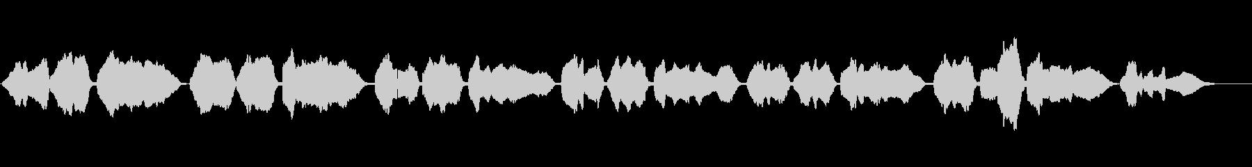 新世界より『家路』/ハーモニカ・ソロの未再生の波形