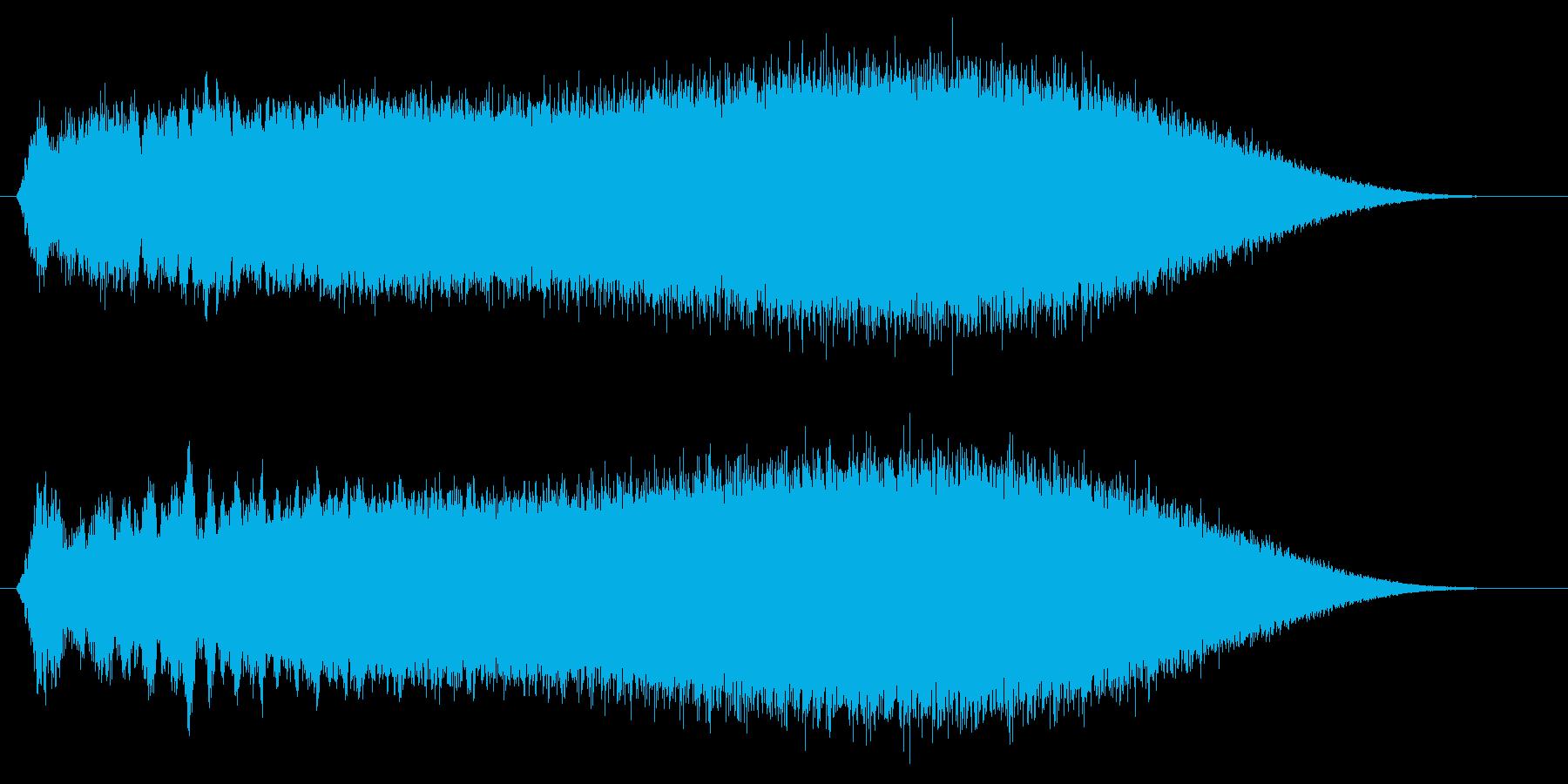 チャージ/溜める/吸収の再生済みの波形