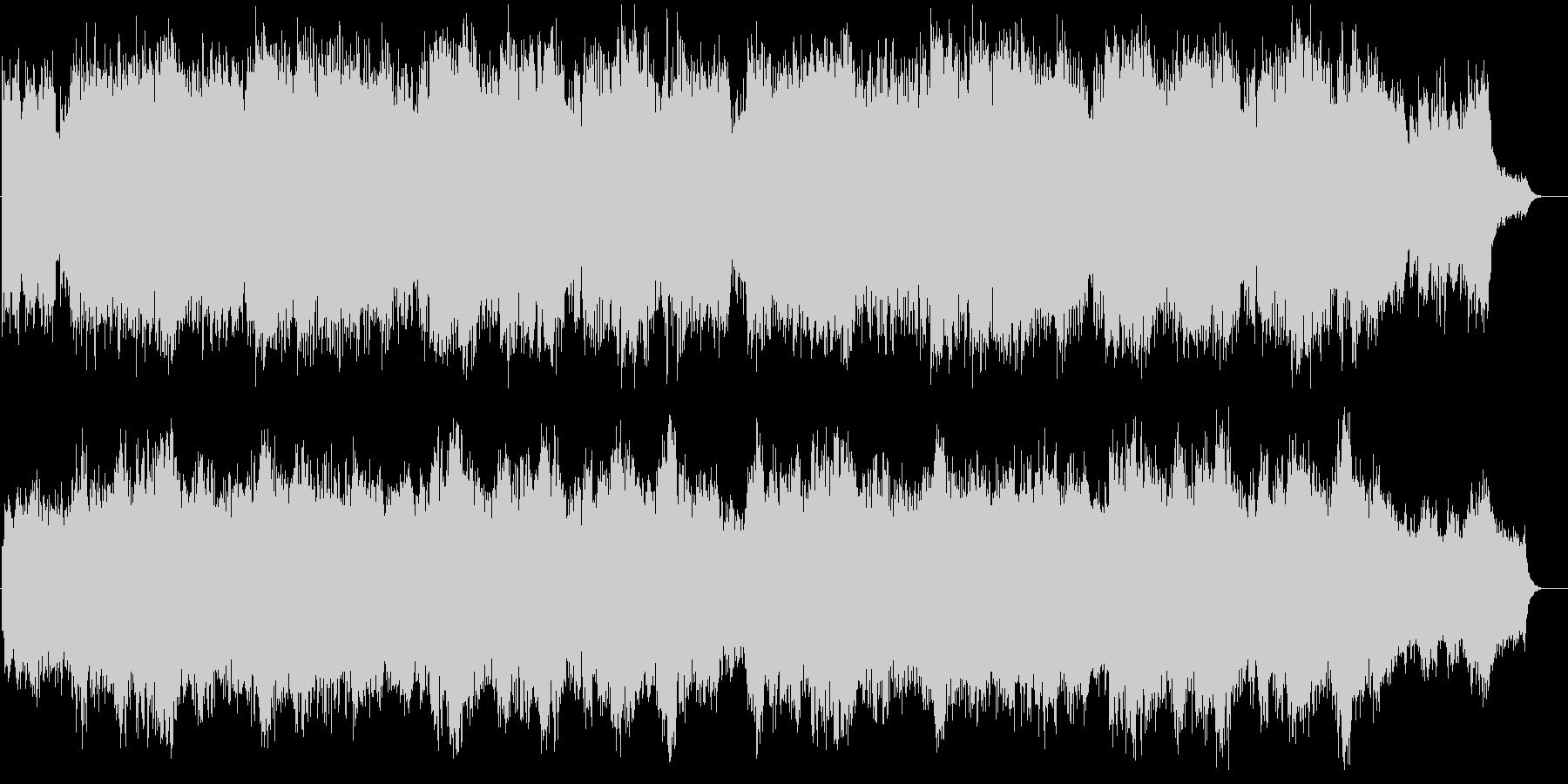 緩やかに流れるようなフルート曲の未再生の波形