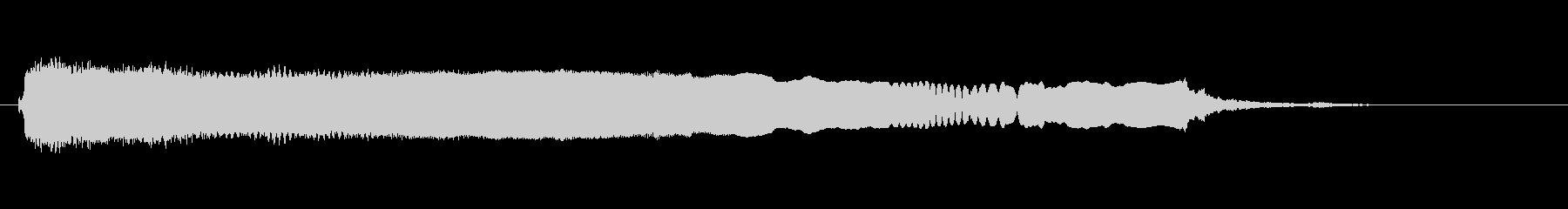 エレクトリックギター、「Long ...の未再生の波形