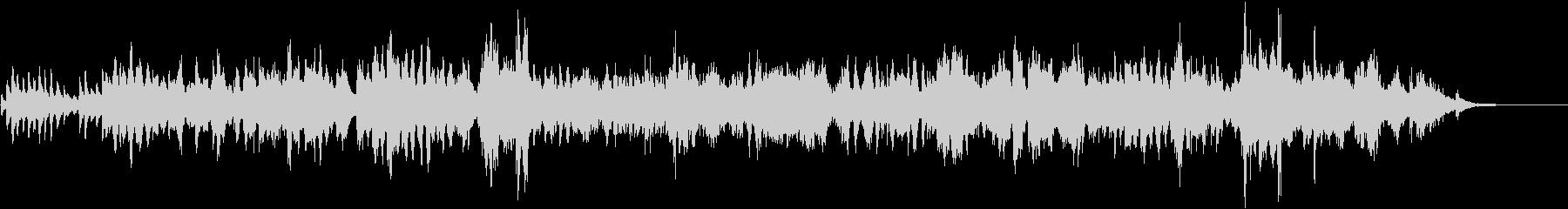 バイオリンとピアノの優しいワルツ生演奏の未再生の波形