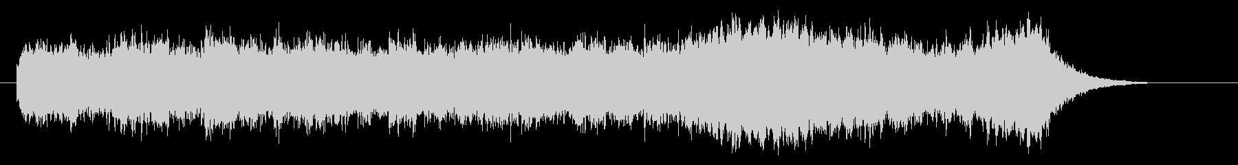 前向きな音色のシンセが特徴的なジングルの未再生の波形