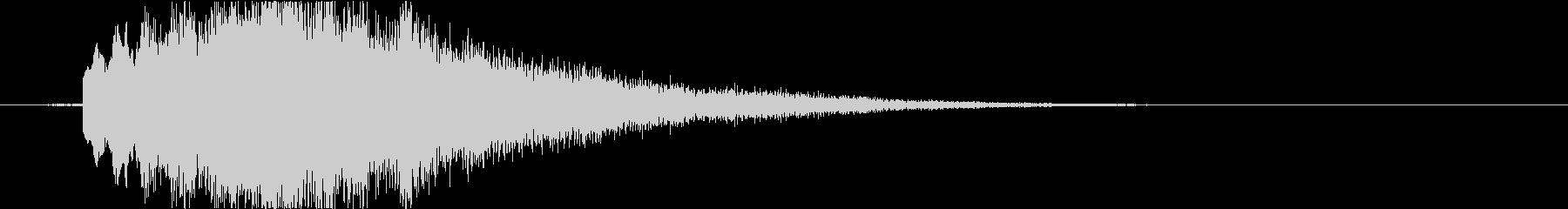重厚・キラキラしたサウンドロゴの未再生の波形
