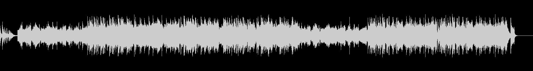 さわやかでちょっと切ないメロディの未再生の波形