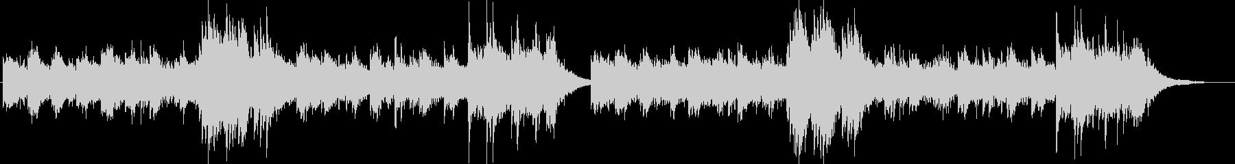 癒しピアノのヒーリングBGMの未再生の波形