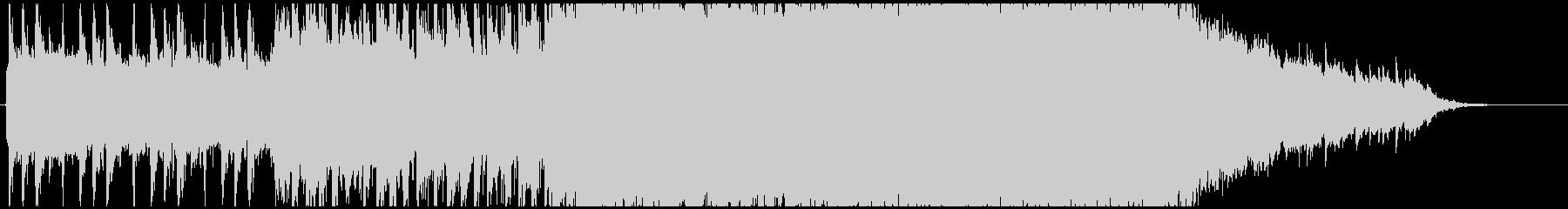 ジングル - フライトプランの未再生の波形