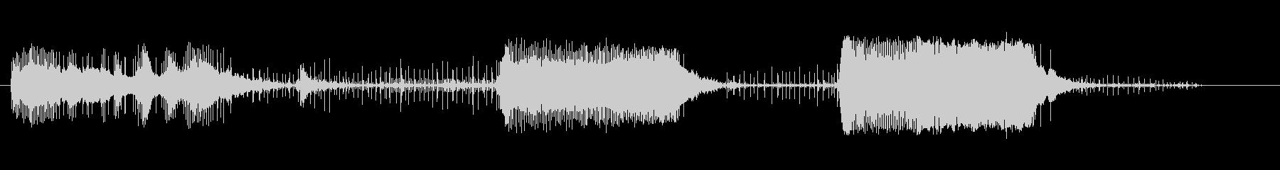 チェーンソー2の未再生の波形
