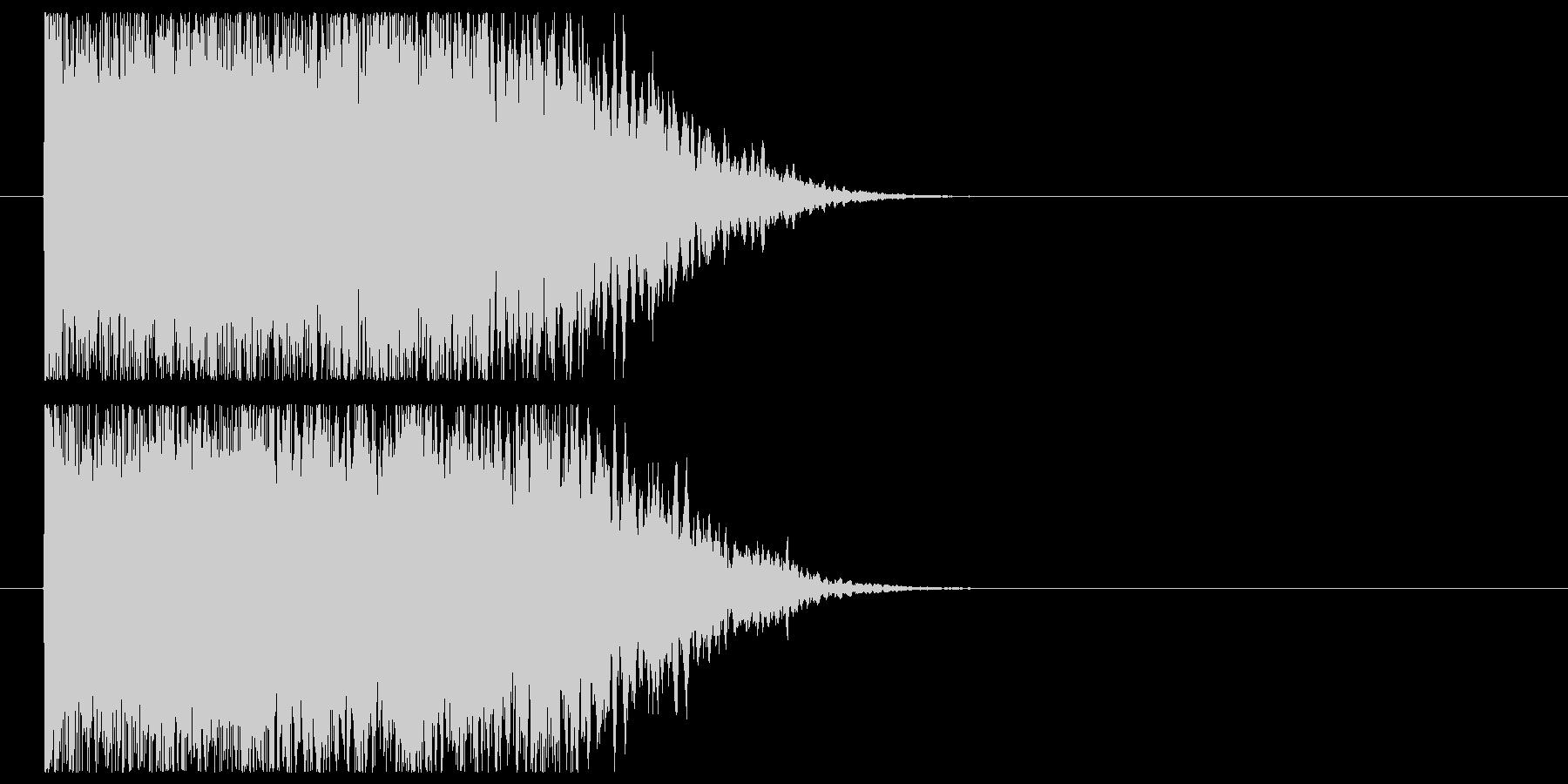 光りインパクト_ショック系の未再生の波形