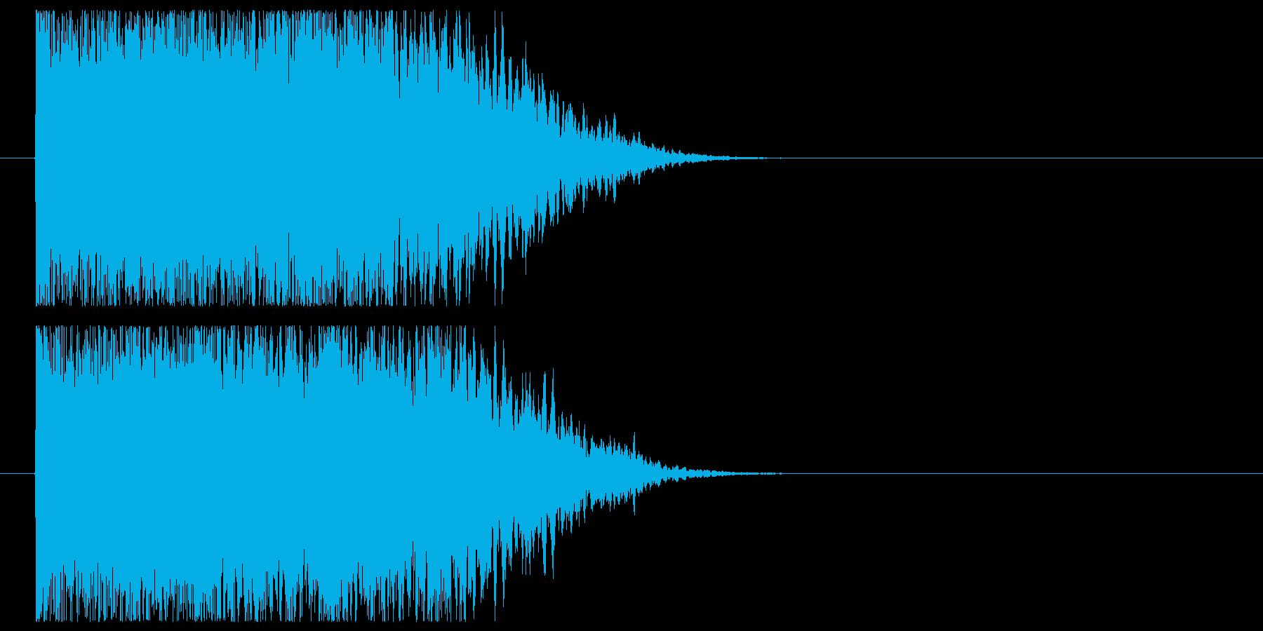 光りインパクト_ショック系の再生済みの波形