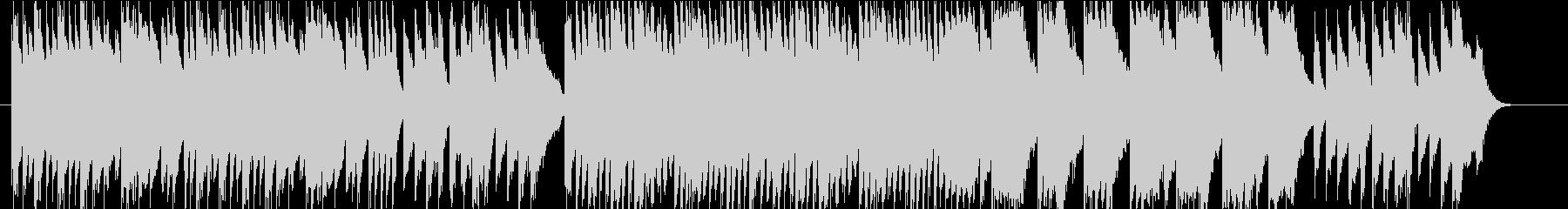 クラシック調のピアノBGMの未再生の波形