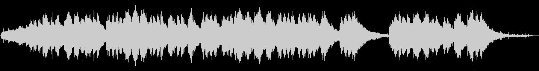 チェーンソー-回転とオフの未再生の波形