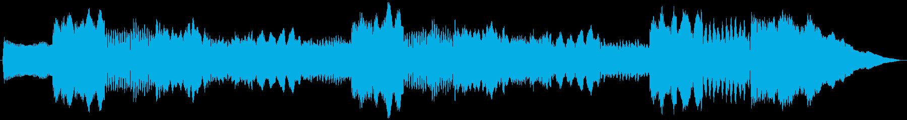 5秒CM用、サウンドロゴverAの再生済みの波形