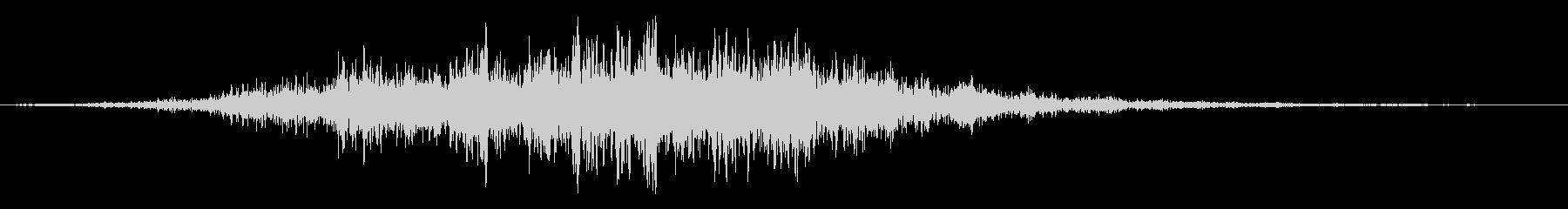 シュルルッ(高速音)の未再生の波形