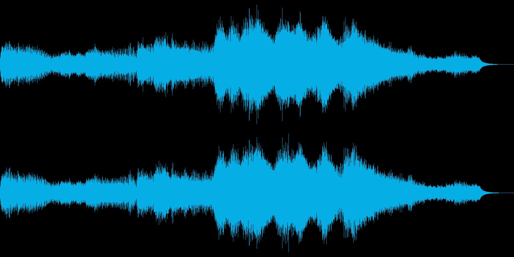 スタイリッシュで壮大なアンビエントの再生済みの波形