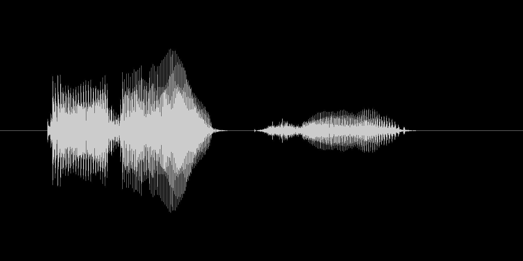 ドロー2・DrawTwo・UNO(女性)の未再生の波形