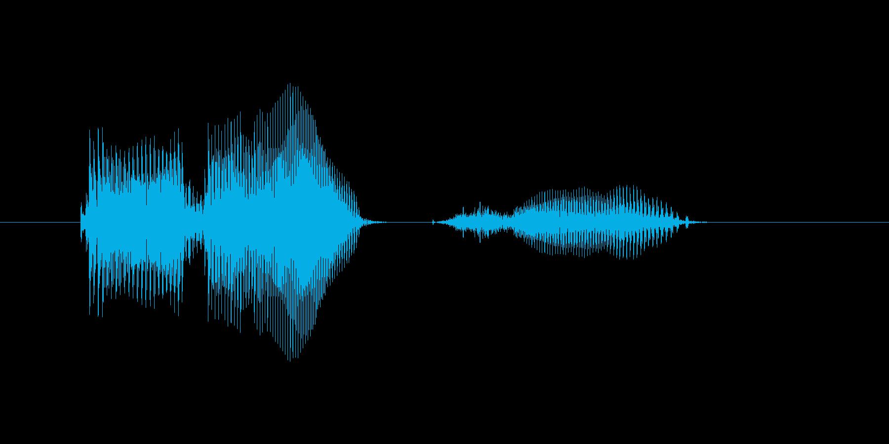 ドロー2・DrawTwo・UNO(女性)の再生済みの波形
