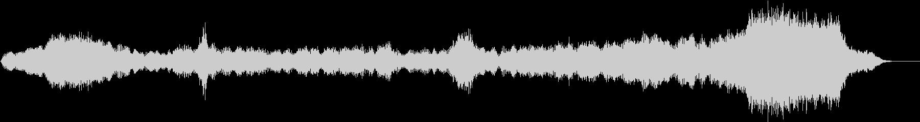 緊迫した音響曲(ピアノ入り)の未再生の波形