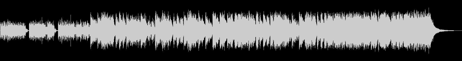 複数の楽器が重なったシンセサイザー音の未再生の波形