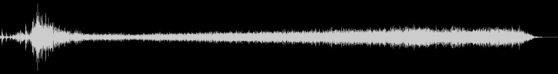 ウィーーン(発進音、中)の未再生の波形