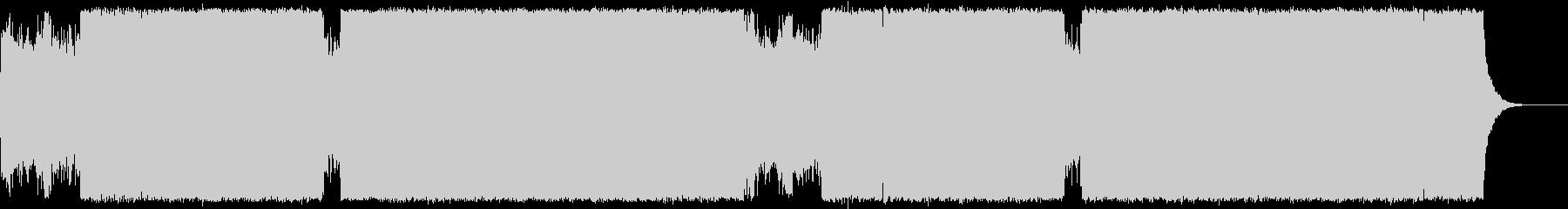 ゲーム/バトル/オーケストラの未再生の波形