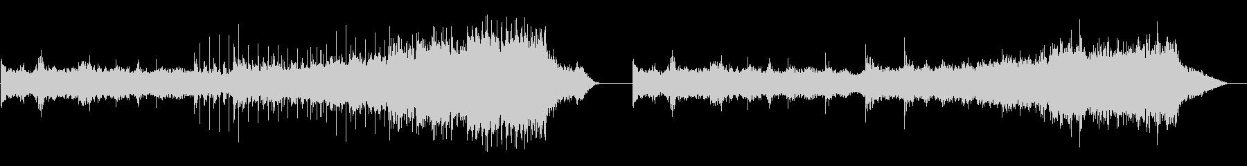 現代の交響曲 劇的な 神経質 エー...の未再生の波形