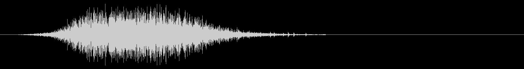 シャープグロール1の未再生の波形