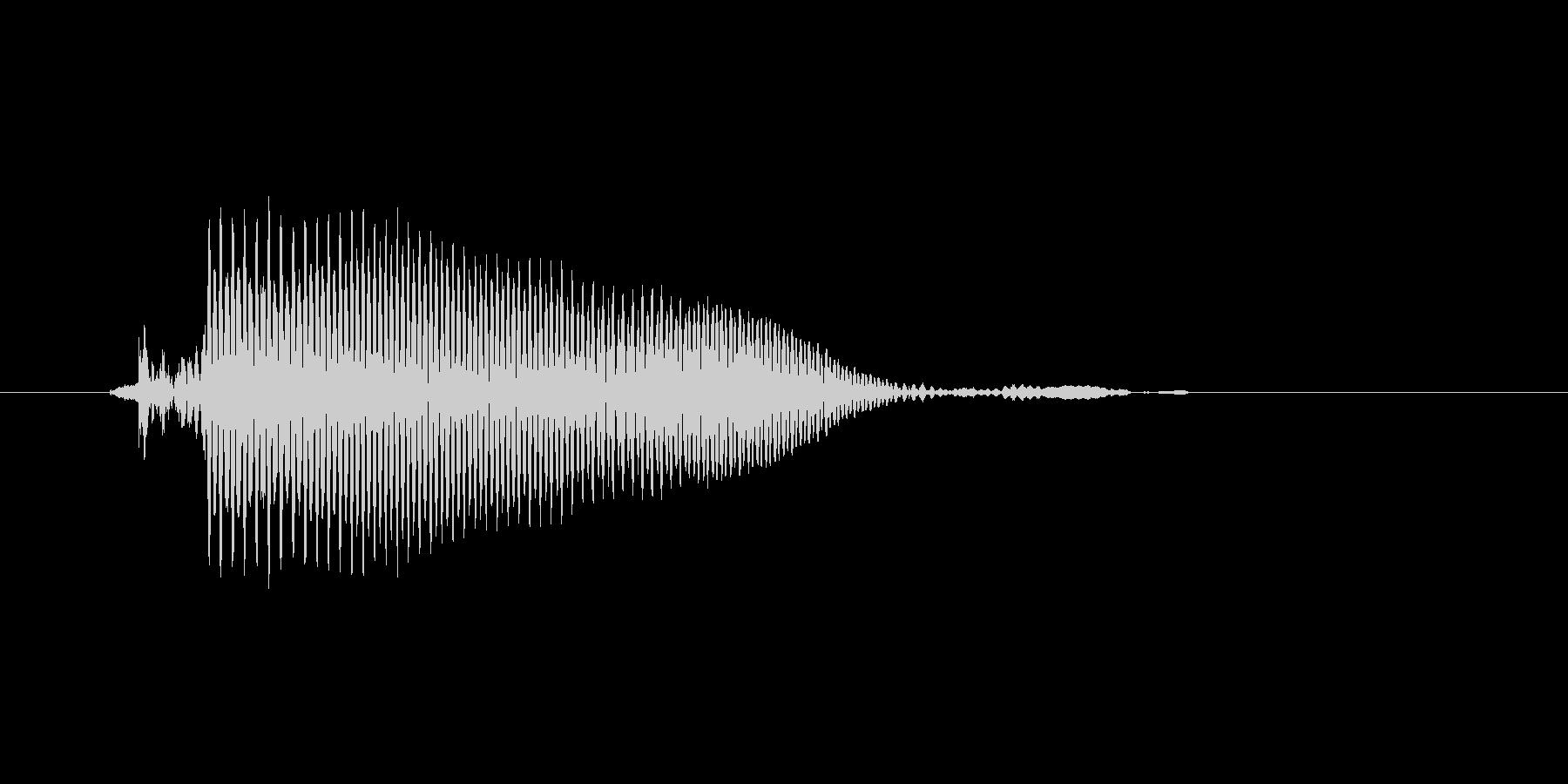 「え?」の未再生の波形